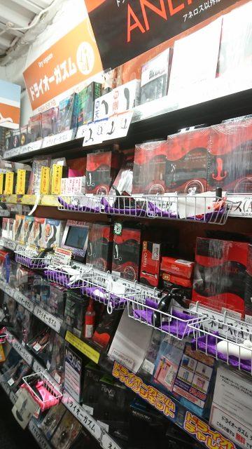 大人のおもちゃ、アダルトグッズ、信長書店梅田東通店の3階にアナルグッズコーナーがあります。