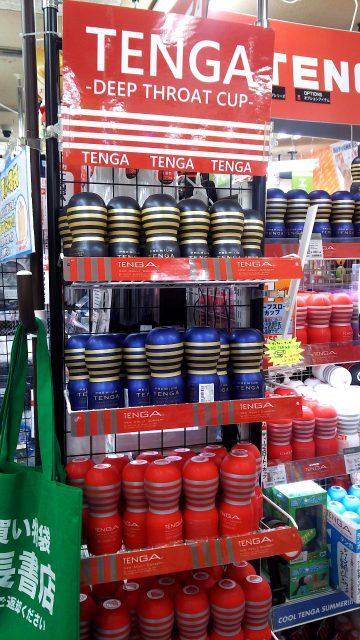 大人のおもちゃ・アダルトグッズコーナーのTENGA売場