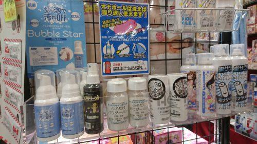 大人のおもちゃ、アダルトグッズ、LOVE TOYS、オナホメンテナンスグッズは信長書店梅田東通店にて販売中!