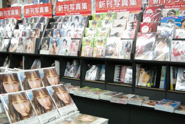 FAN FUN Books