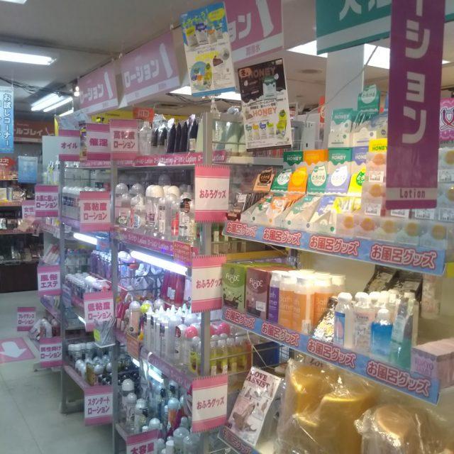 信長書店のアダルトグッズ・大人のおもちゃ売場