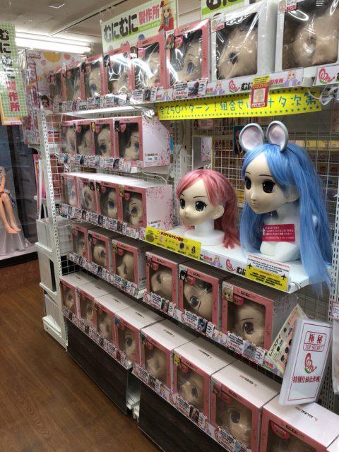 アニメ顔マスクなら大阪の信長書店日本橋店アダルトグッズコーナーへ!