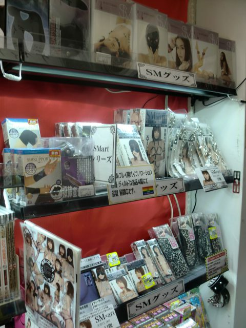 大人のおもちゃ、LOVETOYS、SMグッズをお求めなら信長書店梅田東通店