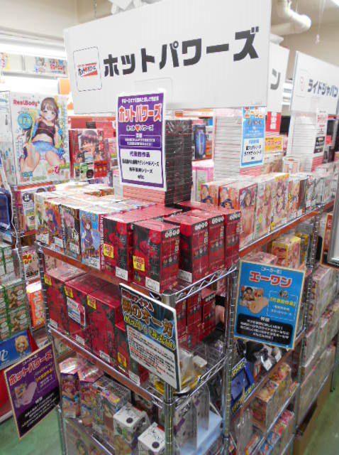 オナホールは信長書店のアダルトグッズ・大人のおもちゃ売場で展開中!