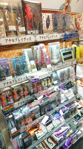 アダルトグッズ、大人のおもちゃ、LOVE TOYS、アナルプレイ用グッズは信長書店梅田東通店3階にて展開中です。