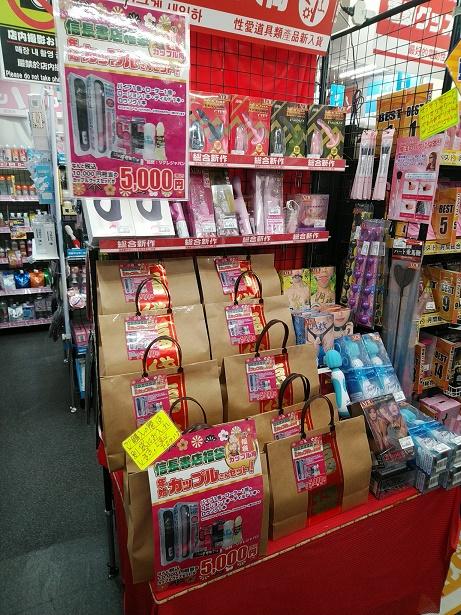 「カップルさんセット」福袋は信長書店のアダルトグッズ・大人のおもちゃ売場で展開中!