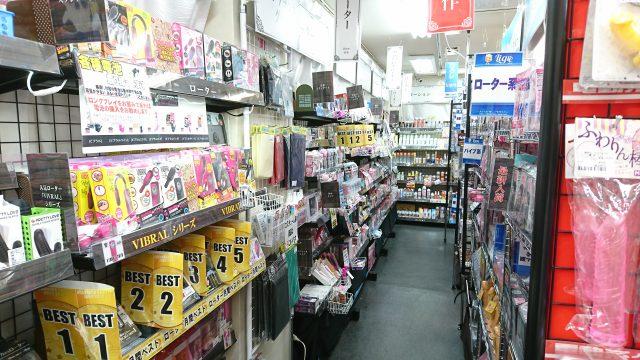 大人のおもちゃ、LOVE TOYS、アダルトグッズ、セクシーコスチューム、セクシーランジェリーのお求めは信長書店へ
