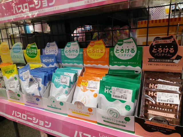 「バスローション」は信長書店のアダルトグッズ・大人のおもちゃ売場で展開中!