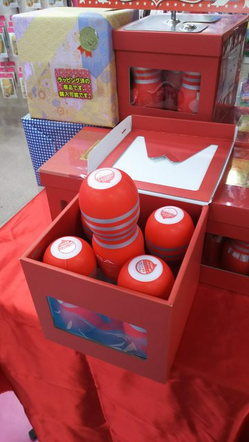 「TENGA SURPRISE BOX」