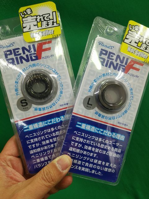 「ペニリングF」は信長書店のアダルトグッズ・大人のおもちゃ売場で展開中!