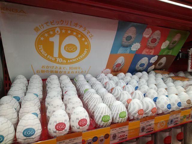 「TENGA EGG」は信長書店のアダルトグッズ・大人のおもちゃ売場で展開中!