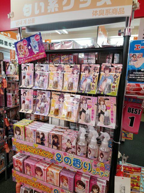 「匂い系商品」は信長書店のLOVE TOYS (アダルトグッズ)・大人のおもちゃ売場で展開中!