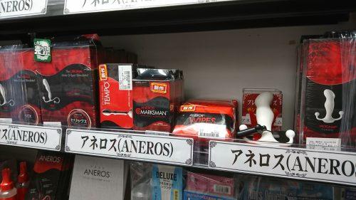 信長書店梅田東通店の大人のおもちゃ・アダルトグッズのアネロスは3階にて販売中