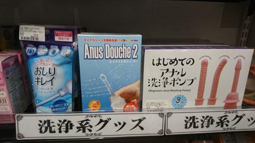 信長書店梅田東通店の大人のおもちゃ・アダルトグッズ、アナルローションは3階にて販売中です。
