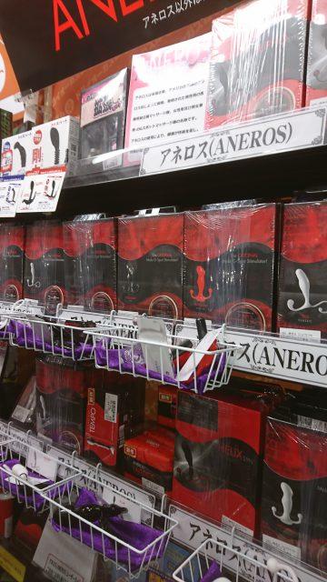 アダルトグッズ、大人のおもちゃ、アネロスは信長書店梅田東通店3階にて販売中です。