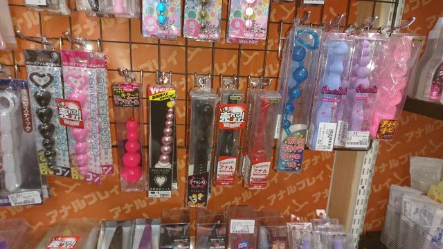 アダルトグッズ、大人のおもちゃ、アナルプレイグッズは信長書店梅田東通店3階にて販売中
