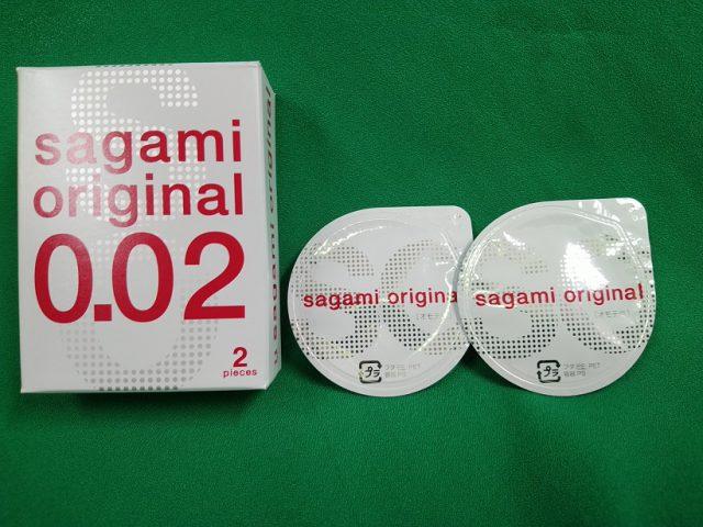 「サガミオリジナル 0.02」は信長書店のLOVE TOYS (アダルトグッズ)・大人のおもちゃ売場で展開中!