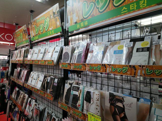 「レッグ」は信長書店のLOVE TOYS (アダルトグッズ)・大人のおもちゃ売場で展開中!