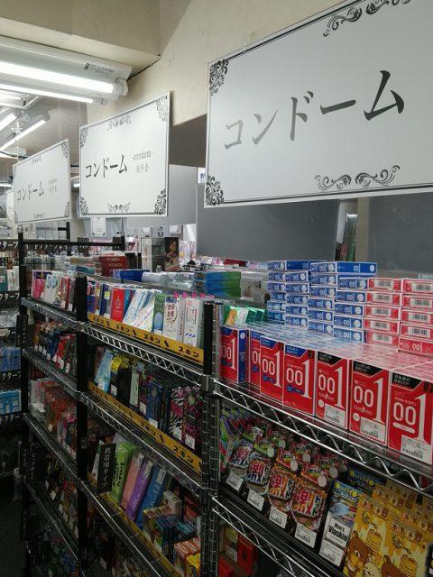 「コンドーム」は信長書店のLOVE TOYS (アダルトグッズ)・大人のおもちゃ売場で展開中!