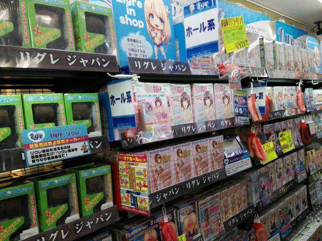 「リグレ」さんは信長書店のLOVE TOYS (アダルトグッズ)・大人のおもちゃ売場で展開中!