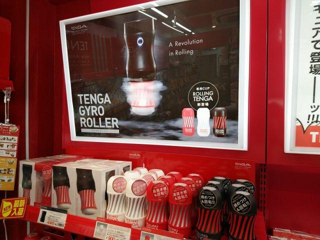 「TENGA GYRO ROLLER」 は信長書店のLOVE TOYS (アダルトグッズ)・大人のおもちゃ売場で展開中!