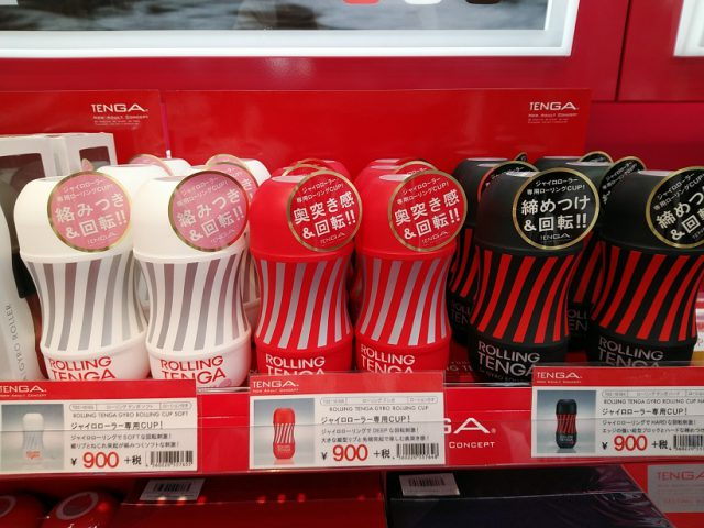 「ROLLING TENGA GYRO ROLLER CUP」 は信長書店のLOVE TOYS (アダルトグッズ)・大人のおもちゃ売場で展開中!