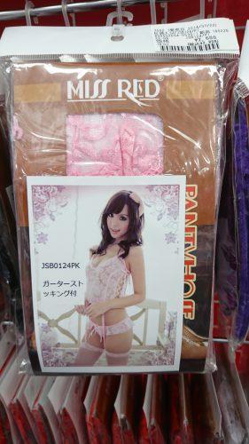 アダルトグッズ、大人のおもちゃ、セクシーランジェリーは信長書店梅田東通店3階にて販売中です。
