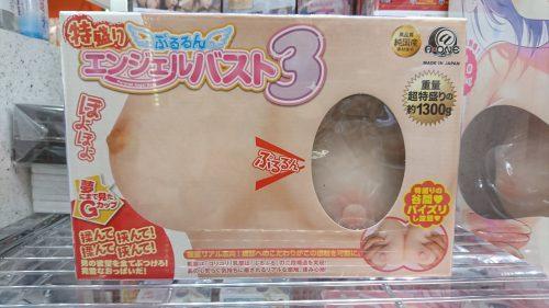 アダルトグッズ、大人のおもちゃ、LOVE TOYS、エンジェルバスト3は信長書店梅田東通店2階にて販売中です。