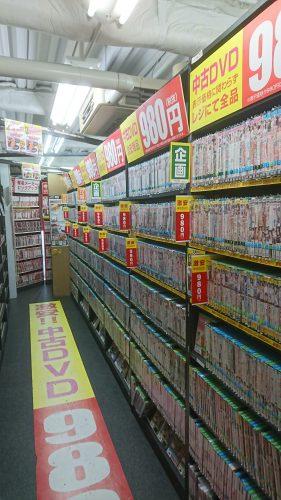 大人のおもちゃ、アダルトグッズ、LOVE TOYS、中古アダルトDVDは信長書店梅田東通店にてお買い求め下さい。