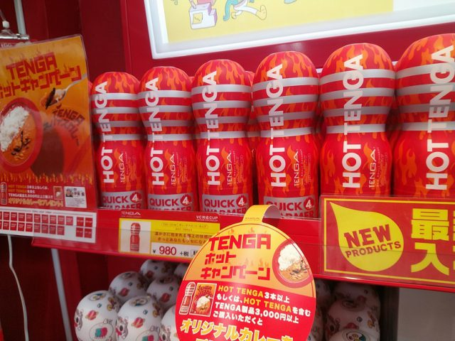 「HOT TENGA」 は信長書店のLOVE TOYS (アダルトグッズ)・大人のおもちゃ売場で展開中!