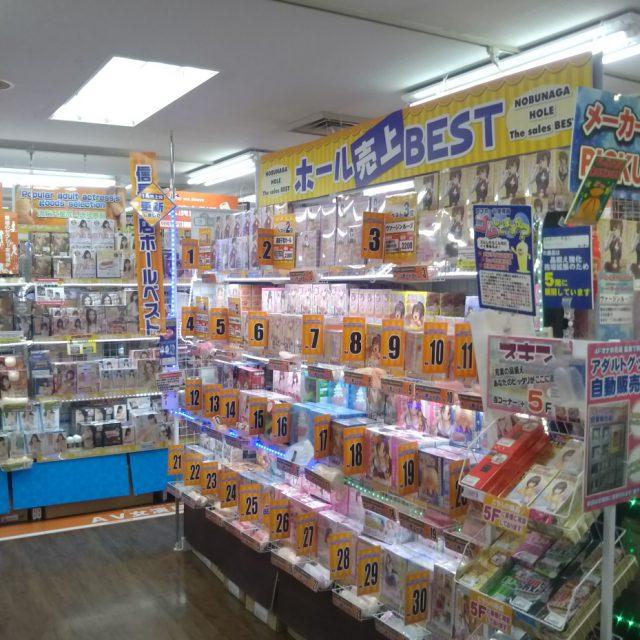 信長書店のアダルトグッズ・大人のおもちゃ売場 オナホ