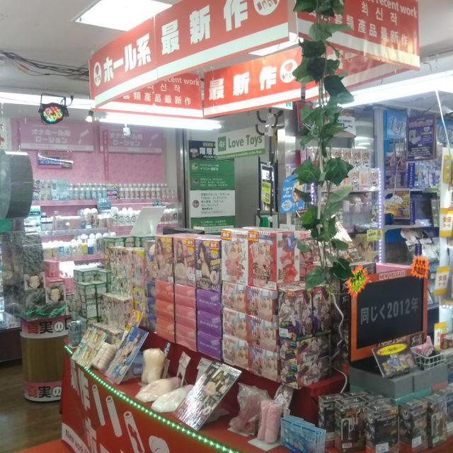 信長書店のアダルトグッズ・大人のおもちゃ売場 オナホール