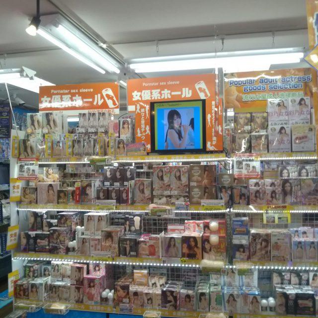 信長書店のアダルトグッズ・大人のおもちゃ売場 AV女優