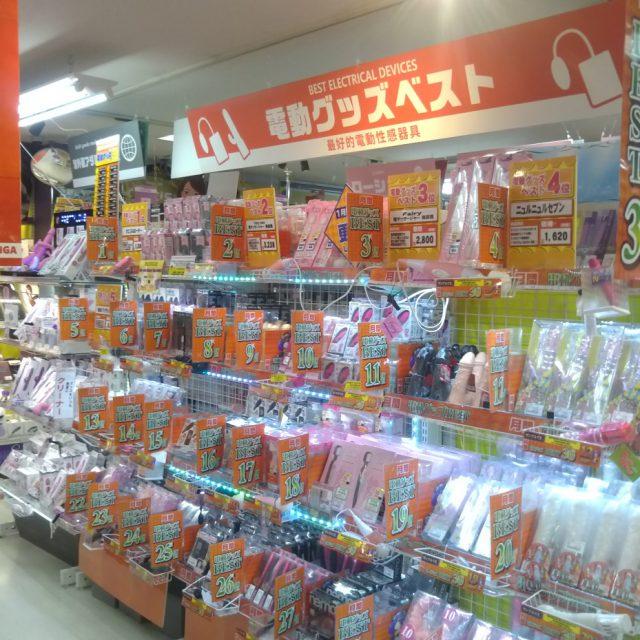 信長書店のアダルトグッズ・大人のおもちゃ売場 バイブ