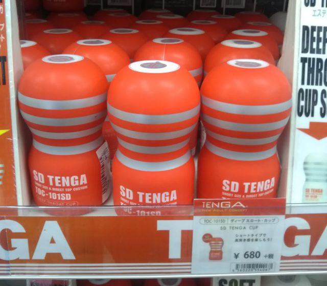 信長書店のアダルトグッズ・大人のおもちゃ売場 SDTENGAディープスロートカップ