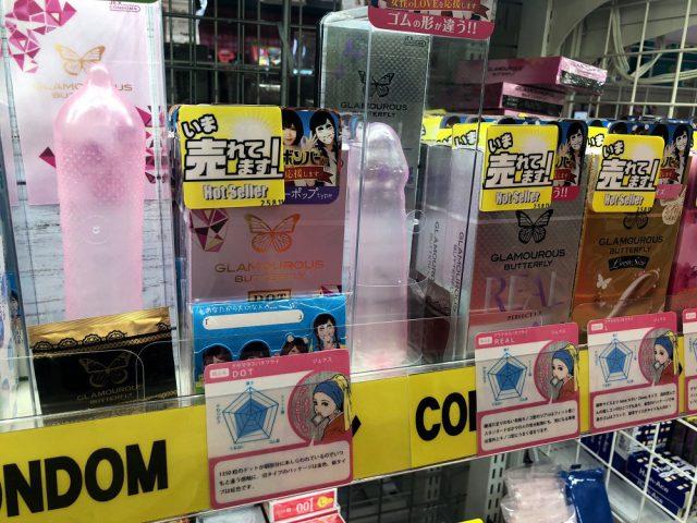 大人のおもちゃ、アダルトグッズのコンドームも信長書店!売り場にはコンドームソムリエAiはんのPOP!