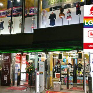 信長書店 四条河原町店 -TENGA SHOP KYOTO-