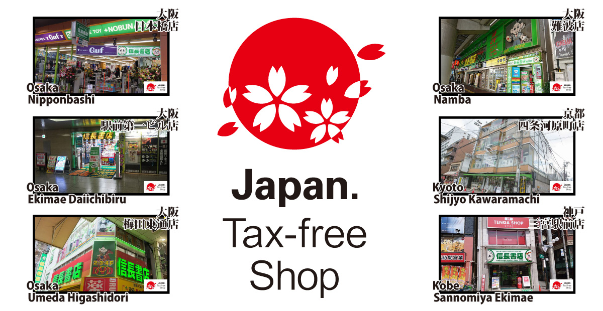 Enjoy tax-free shopping in Nobunaga shoten!