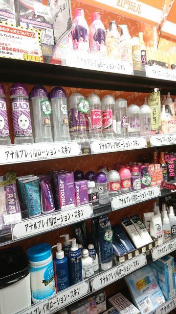 大人のおもちゃ、アダルトグッズ、アナルプレイ用ローションは信長書店梅田東通店3階にて販売中です。