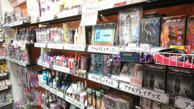 大人のおもちゃ、アダルトグッズ、アナルグッズコーナーは信長書店梅田東通店の3階です。