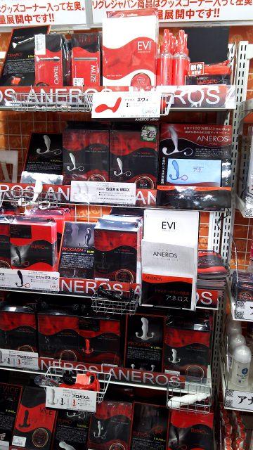 信長書店のアダルトグッズ・大人のおもちゃ売場ではアネロス全タイトル取り扱い