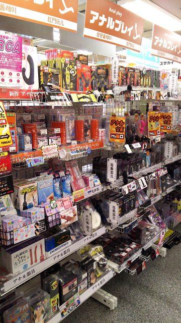 信長書店のアダルトグッズ・大人のおもちゃ売場のアナルプレイグッズ