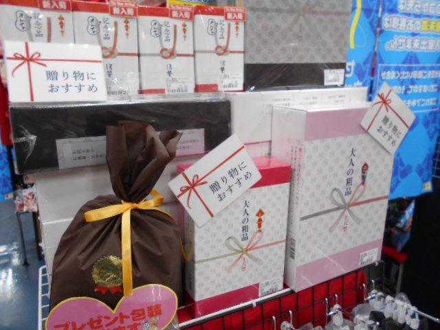 「大人の粗品は、信長書店のアダルトグッズ・大人のおもちゃ売り場で好評発売中!」