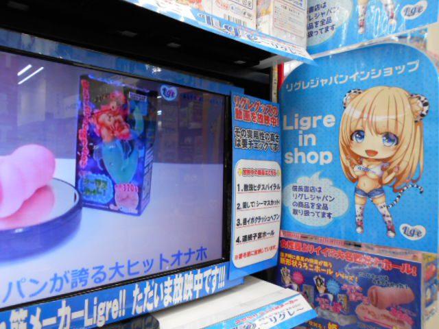 「リグレジャパンの各種商品は、信長書店のアダルトグッズ・大人のおもちゃ売り場で好評販売中!」