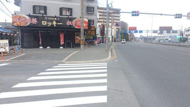 信長書店 枚方店