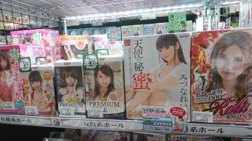 大人のおもちゃ、アダルトグッズ、LOVE TOYS、女優ホールは信長書店梅田東通店にて販売中!