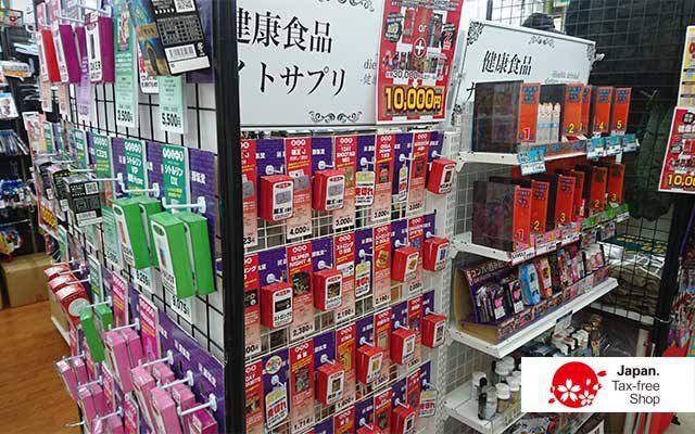 信長書店 大阪駅前第一ビル店