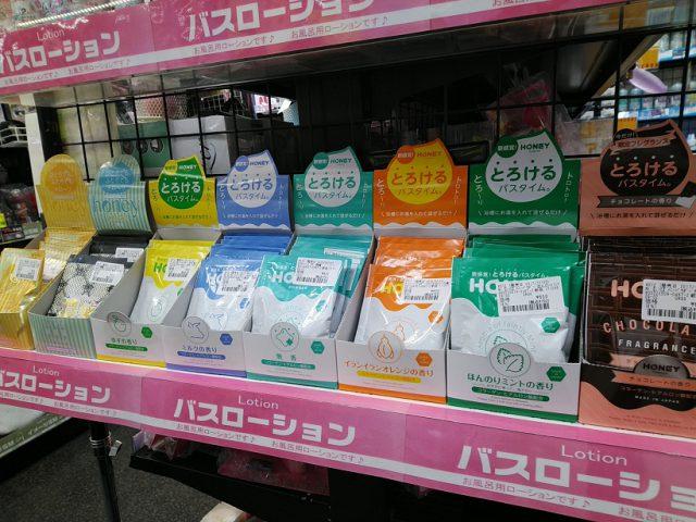 「とろけるバスタイム」は信長書店のアダルトグッズ・大人のおもちゃ売場で展開中!