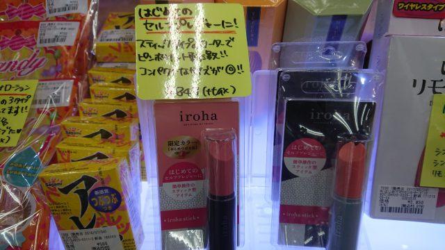 iroha stickはLOVE TOYS(アダルトグッズ)売場で展開!