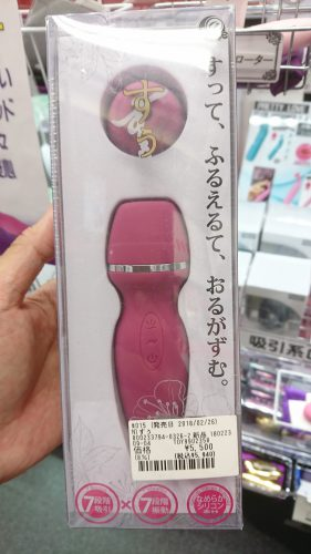 アダルトグッズ、大人のおもちゃ、LOVE TOYS、吸引系ローターは信長書店梅田東通店でお求めください。